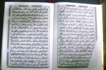 posisi surah al an'am